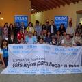 villa_la_angostura_104318 (5)