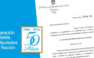 Declaración de Interés por Diputados de la Nación