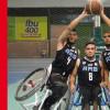 Atletas de CILSA en el Juvenil Sub 23 de Básquet Adaptado
