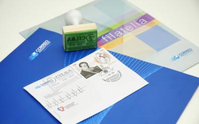 El Correo Argentino lanzó una marca postal para conmemorar el 50° aniversario de CILSA