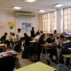 Diseño de juegos inclusivos en el Centro Educativo Latinoamericano
